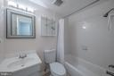 Full Bathroom on Upper Level - 10227 QUIET POND TER, BURKE