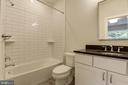 Full bath upstairs - 8609 SEVEN LOCKS RD, BETHESDA