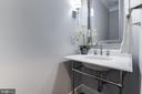 Main level powder room - 8609 SEVEN LOCKS RD, BETHESDA