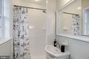 Owner's ensuite bath - 926 26TH ST S, ARLINGTON