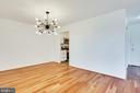 Dining Room with beautiful hardwood floors - 2939 VAN NESS ST NW #1017, WASHINGTON