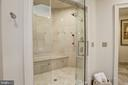 Gracious Shower - 8313 PERSIMMON TREE RD, BETHESDA