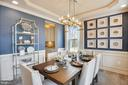 Formal Dining Room - 18530 TRAXELL WAY, GAITHERSBURG