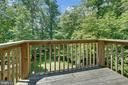 Beautiful view from the Master Bedroom balcony! - 13533 CATOCTIN HOLLOW RD, THURMONT