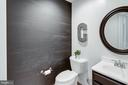 Get creative with chalkboard wall in powder room! - 42969 BEACHALL ST, CHANTILLY