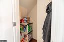 Extra  deep storage closet off kitchen. - 19441 COPPERMINE SQ, LEESBURG