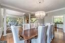 Dining room - 43559 FIRESTONE PL, LEESBURG
