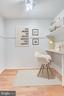 A must these days - Den/Study (virtually staged) - 2939 VAN NESS ST NW #1017, WASHINGTON