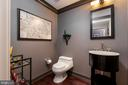 Guest bath - 1111 19TH ST N #2606, ARLINGTON