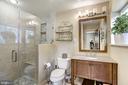Guest Bath - 4512 DOLPHIN LN, ALEXANDRIA