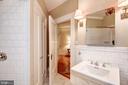 Main Bath - 2126 CONNECTICUT AVE NW #27, WASHINGTON