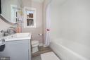 Renovated hall bath - 520 ONEIDA PL NW, WASHINGTON