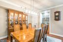 Dining room w/ wet bar - 1300 CRYSTAL DR #306S, ARLINGTON