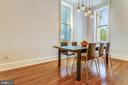 Separate Dining Area - 602 E ST SE #A, WASHINGTON