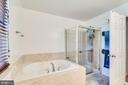 Deep Soaking Tub and Stand Up Shower - 4242 MEYERS RD, TRIANGLE