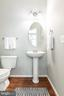 Main level powder room - 43378 COTON COMMONS DR, LEESBURG