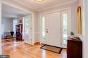 Foyer with Hardwood Floors - 1960 BARTON HILL RD, RESTON