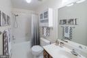 2nd bath upstairs - 505 WOODSHIRE LN, HERNDON