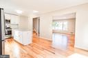 Dining/Kitchen combo, pic 2 - 900 S WAKEFIELD ST, ARLINGTON