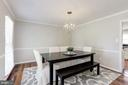 Formal Dining Room with Hardwood floors - 43451 ELMHURST CT, ASHBURN