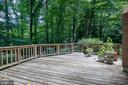 Surrounded by Trees - 10616 CANTERBERRY RD, FAIRFAX STATION
