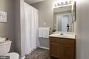Hall/Second bath - 631 CONSTELLATION SQ SE #A, LEESBURG