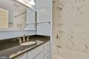 Updated Hall bath - 5038 DEQUINCEY DR, FAIRFAX