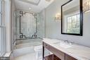 Main level bathroom - 5205 LAWN WAY, CHEVY CHASE