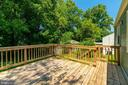 Deck in Back Yard - 4108 ADDISON RD, FAIRFAX
