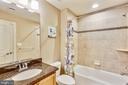 Bathroom - 402 BEALL AVE, ROCKVILLE