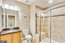 Lower Level Full Bath - 402 BEALL AVE, ROCKVILLE