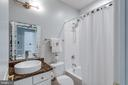 3rd Bedroom w Another Private Bath. - 2508 COULTER LN, OAKTON
