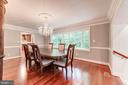 Formal dining with Gourmet Kitchen access - 7395 BEECHWOOD DR, SPRINGFIELD