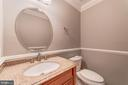 Main Level Powder - 7395 BEECHWOOD DR, SPRINGFIELD
