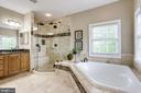 Oversized walk-in shower with rain fixture - 904 LOCUST ST, HERNDON