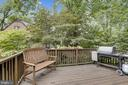 Deck off screened Porch - 9510 THORNHILL RD, SILVER SPRING