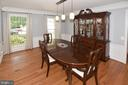 Large Dining room with view of porch and yard - 20418 ROSEMALLOW CT, STERLING