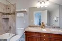 Bedroom #4 w/Private Bath - 41820 RESERVOIR RD, LEESBURG
