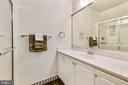 Bedroom #4 private bath - 20405 EPWORTH CT, GAITHERSBURG