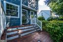 Multi-tier ipe deck - 3506 7TH ST N, ARLINGTON