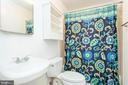 Main Floor Bathroom - 9115 FLOWER AVE, SILVER SPRING