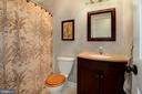 Hall Bath - 17559 DEAVERS CT, HAMILTON