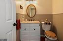 Powder Room - 17559 DEAVERS CT, HAMILTON
