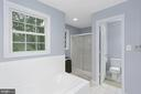 Master Bath w/separate commode area - 1958 BARTON HILL RD, RESTON