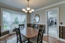 Formal dining room with bay windows - 10517 CEDAR CREEK DR, MANASSAS