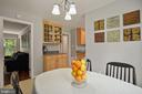 Breakfast Nook - 9522 BACCARAT DR, FAIRFAX