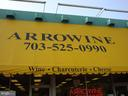 One of the More Popular Shops at Lee Heights - 4389 OLD DOMINION DR, ARLINGTON