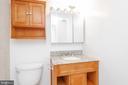 Full Bathroom w Vanity Cabinet - 9039 SLIGO CREEK PKWY #1610, SILVER SPRING
