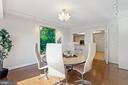 Casual dining space off kitchen - 5630 WISCONSIN AVE #905, CHEVY CHASE