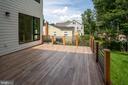natural wood, steel - modern! - 110 TAPAWINGO RD SW, VIENNA